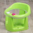 Детское сиденье для купания на присосках, цвет салатовый, в индивидуальной коробке