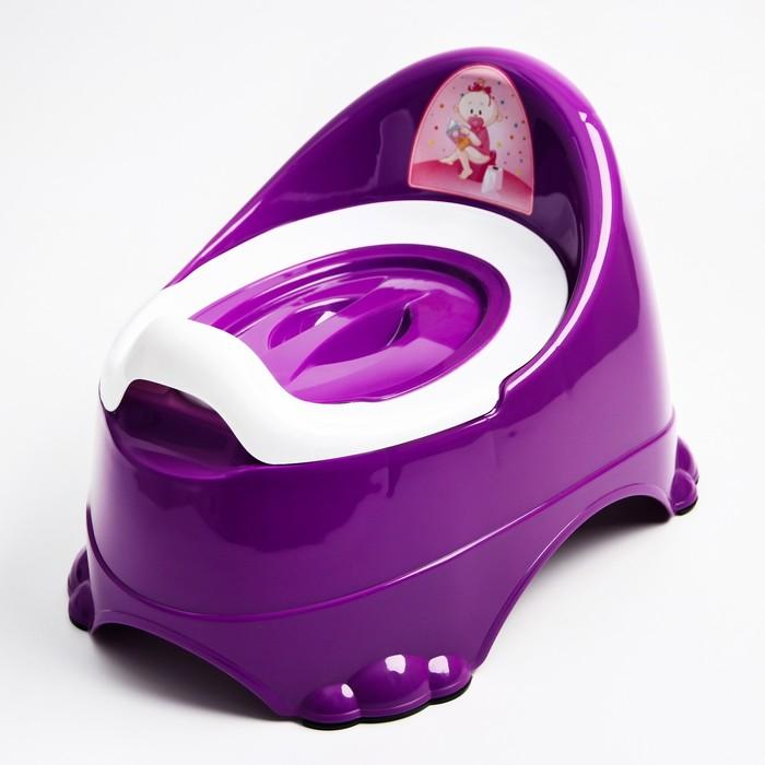 Горшок детский антискользящий «Бэйби-Комфорт» с крышкой, съёмная чаша, цвет фиолетовый