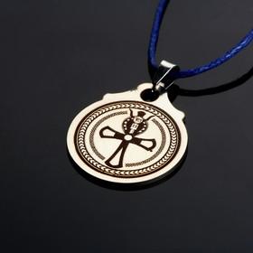 """Амулет """"Египетский крест жизни Анкх"""", (мед/сталь)"""