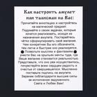 """Амулет """"Уроборос"""", (мед/сталь) - фото 7470770"""