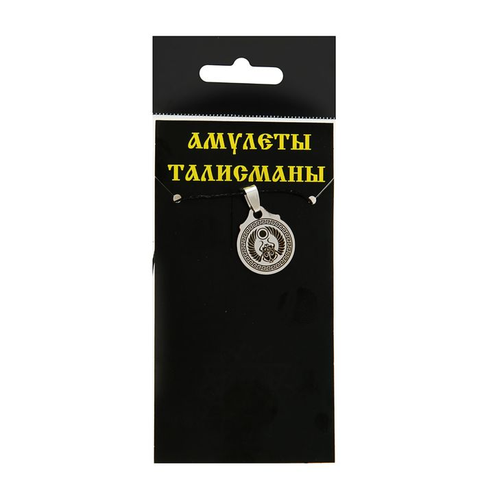 "Амулет ""Скарабей"", (мед/сталь)"