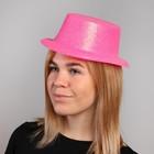 """Carnival hat """"Cylinder"""", R-R 56, MIX color"""