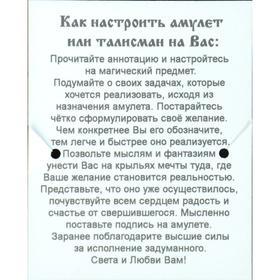 """Амулет """"Щит и меч"""", (мед/сталь) - фото 7470795"""