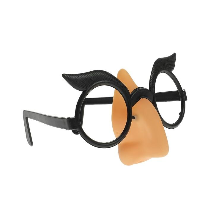 """Прикол очки-нос """"Горбинка"""""""