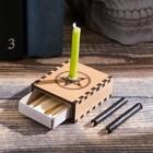 """Набор ларец желаний """"Снятие порчи и сглаза"""" со свечками, 5,2х4,5х2 см"""