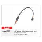 Адаптер CARAV 13-014 (ANT адаптер CHRYSLER 2001+ / CHEVROLET 2006+)
