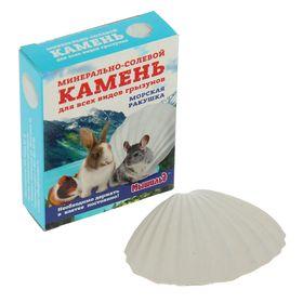 Минерально-солевой камень для грызунов 'Морская ракушка' коробка 50 г Ош