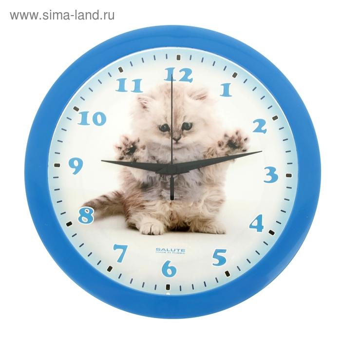 """Часы настенные круглые """"Котенок"""", синие"""