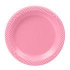 """Тарелки пластиковые 15 см """"Делюкс"""" Розовые (набор 10 шт)"""