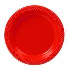 """Тарелки пластиковые 15 см """"Делюкс"""" Красные (набор 10 шт)"""