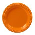 """Тарелки пластиковые 15 см """"Делюкс"""" Оранжевые (набор 10 шт)"""
