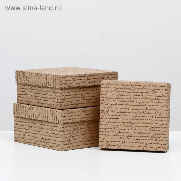 """Набор коробок 3в1 """"Пушкинские строки"""" 19 х 19 х 9,5 - 15,5 х 15,5 х 6,5 см"""