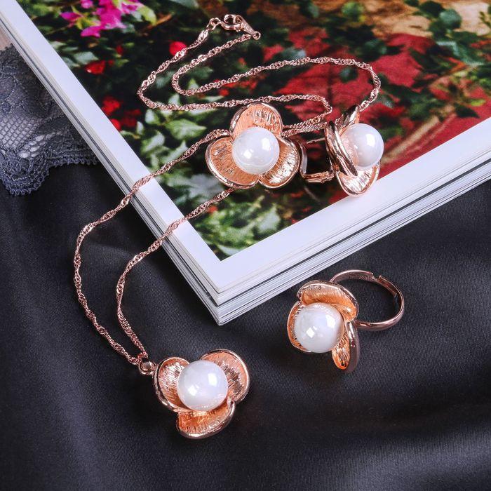 """Гарнитур 3 предмета: серьги, кулон, кольцо безразмерное """"Цветок"""" трилистник, цвет белый в золоте, 45см"""