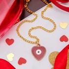 """Кулон-оберег """"Глазик"""" сердце, цвет красно-белый в золоте, 45 см"""