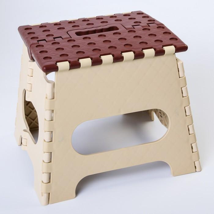 Детский табурет-подставка складной, цвет бежевый