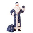 """Карнавальный костюм """"Дед Мороз"""", плюш, р-р 54-56, цвет синий"""