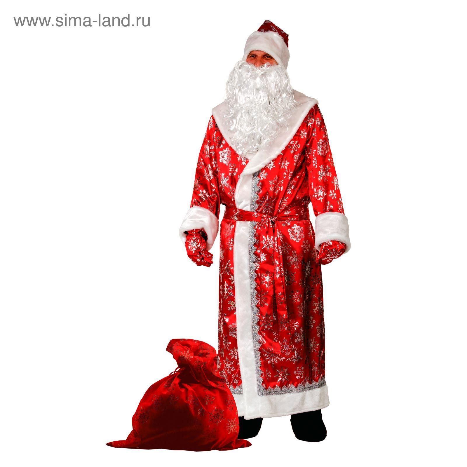 Карнавальный костюм «Дед Мороз», сатин, размер 54-56, цвет красный ... 643a853584d