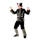 Карнавальный костюм «Серый Волк», плюш, (куртка, брюки, пояс, маска), размер 52-54, рост 182 см