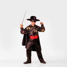 Детский карнавальный костюм «Зорро сказочный» с принтом, сатин, размер 30