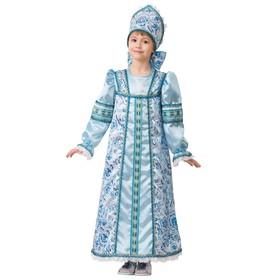 Карнавальный костюм «Василиса сказочная», платье-сарафан, кокошник, р. 30, рост 116 см