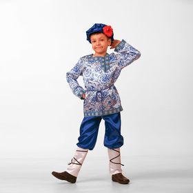 Детский карнавальный костюм «Вася-Василёк», размер 28