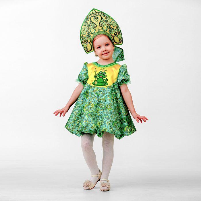 Карнавальный костюм «Царевна-лягушка», сатин, принт, размер 28, рост 110 см