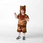 Карнавальный костюм «Медвежонок Михасик», (маска, жилет, шорты), размер 28, рост 110 см