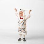 Карнавальный костюм «Зайчонок Плутишка», маска, жилет, шорты, размер 28, рост 110 см