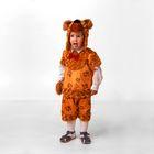 Карнавальный костюм «Собачка Бобик», (маска, жилет, шорты), размер 28, рост 110 см