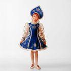 Детский карнавальный костюм «Снегурочка», велюр, размер 30, рост 116 см, цвет синий