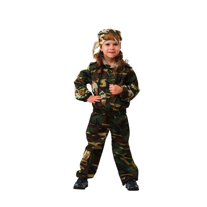 Карнавальный костюм «Спецназ», размер 30, рост 116 см - фото 106558349