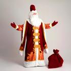 "Карнавальный костюм ""Царский Дед Мороз"", шуба, шапка, варежки, борода, парик, мешок, р-р 54-56"