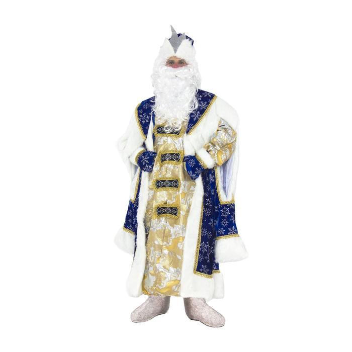 """Карнавальный костюм """"Королевский Дед Мороз"""", шуба, шапка, варежки, парик, борода, мешок, р-р 54-56, цвет синий"""
