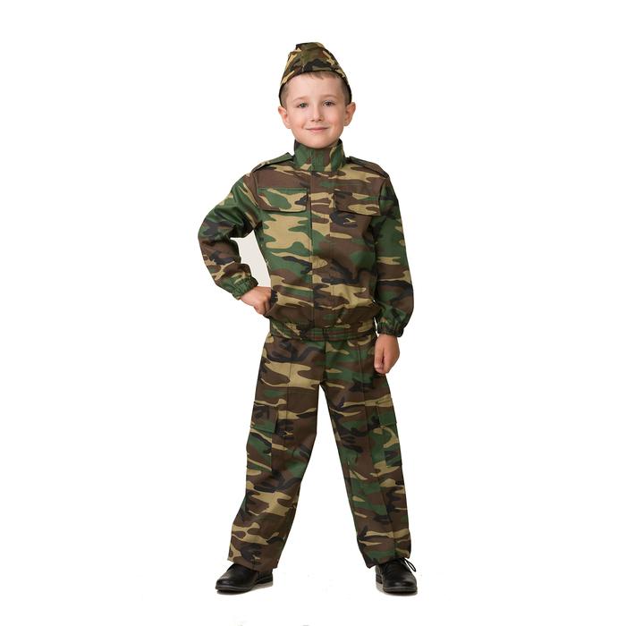 Карнавальный костюм «Разведчик», (куртка, брюки, пилотка), размер 32, рост 122 см - фото 797815044