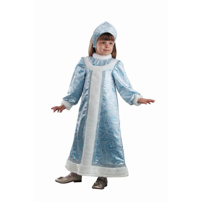 Детский карнавальный костюм «Снегурочка шёлковая», (платье, кокошник), размер 34, рост 134 см