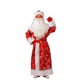 Детский карнавальный костюм «Дедушка Мороз», сатин, размер 34, рост 128 см