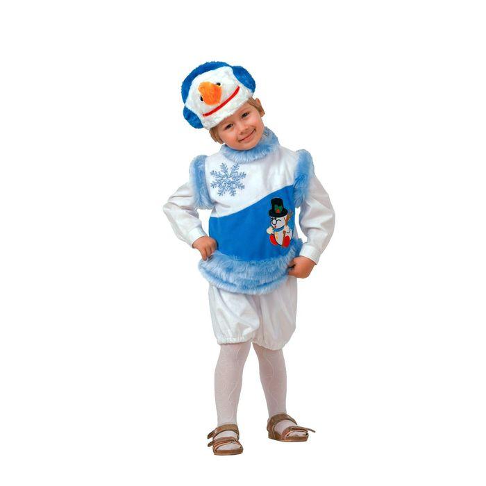 Карнавальный костюм «Снеговик снежный», плюш, размер 28, рост 110 см