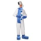 """Карнавальный костюм """"Снеговик"""", текстиль, комбинезон, шарф, тапочки, варежки, парик, шапка, нос, р-р 50, рост 176 см"""