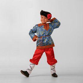 Карнавальный костюм «Иванка сказочный», размер 30