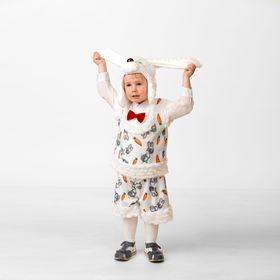 Карнавальный костюм «Зайчонок Плутишка», маска, жилет, шорты, размер 26, рост 104 см