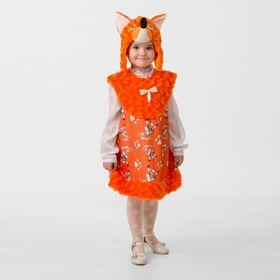 Карнавальный костюм «Лисичка Лиля», (маска, сарафан), размер 26, рост 104 см