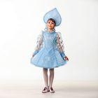 Детский карнавальный костюм «Снегурочка», велюр, размер 30, рост 116 см, цвет голубой