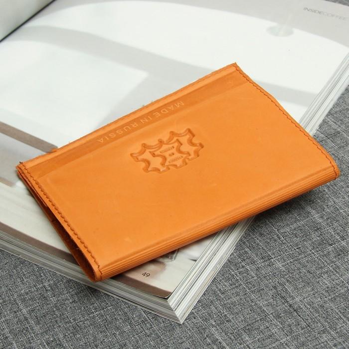 Обложка для паспорта, тиснение, цвет оранжевый
