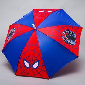 Зонт детский «Человек-паук» Ø 70 см
