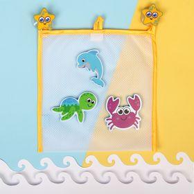 Наклейки в ванную из EVA «Морские жители» + сетка для хранения игрушек на присосках
