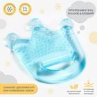 Прорезыватель с водой «Корона», цвета МИКС
