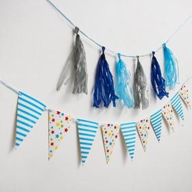 """A set of garlands for decoration"""