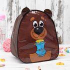 Рюкзак детский, отдел на молнии, цвет коричневый