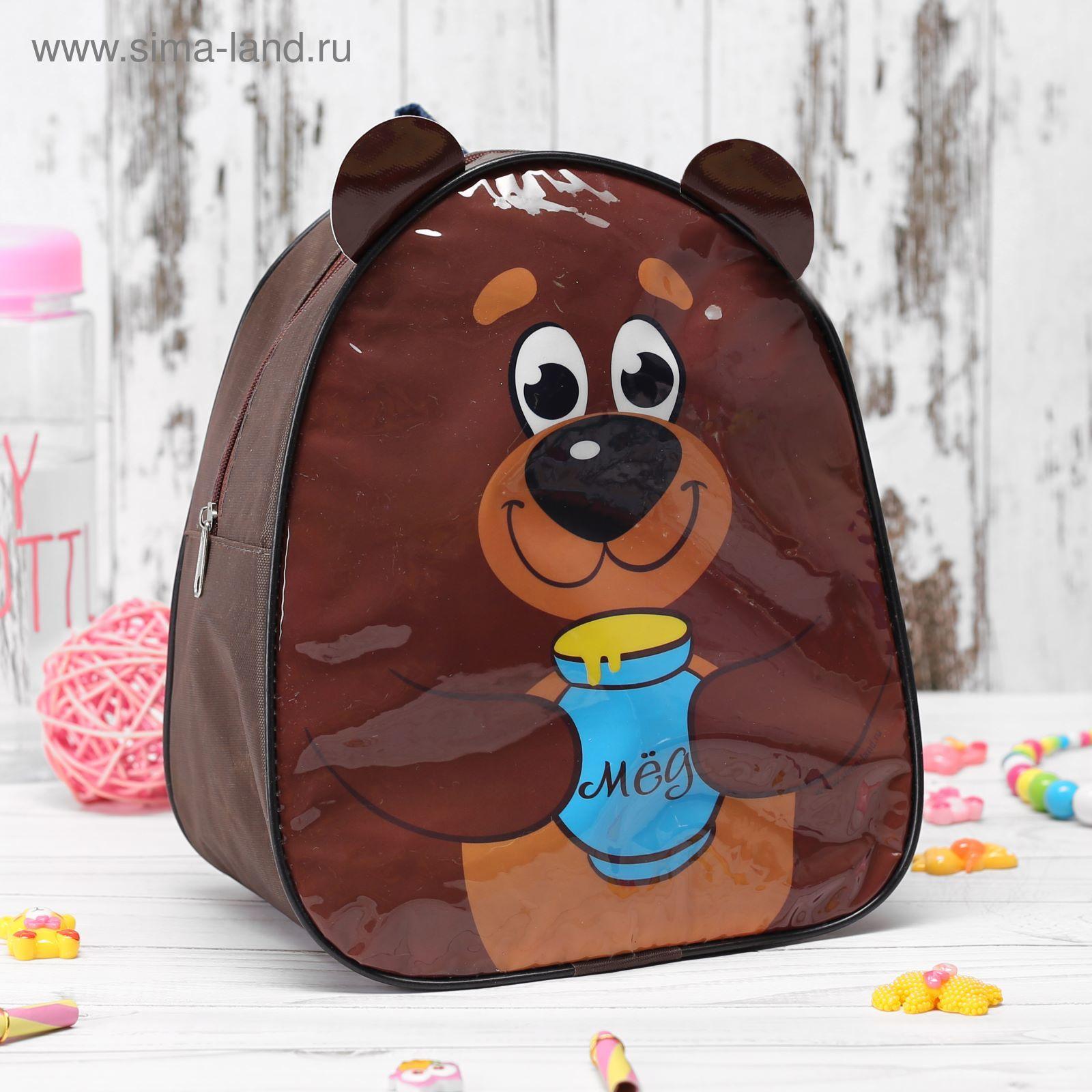 115a74682177 Рюкзак детский, отдел на молнии, цвет коричневый (1902552) - Купить ...