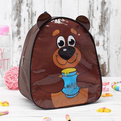"Рюкзак детский ""Медвежонок"" с ушками, 21 х 25 см"